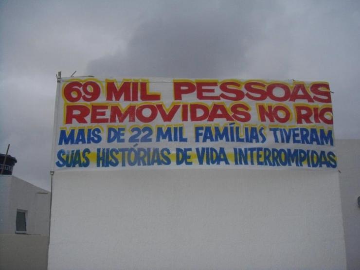 Museu das Remoções_Vila Autódromo2